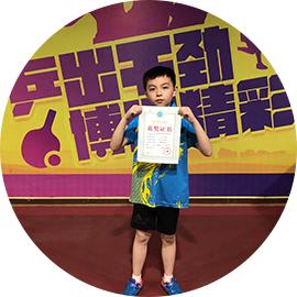 渝北乒乓球培训