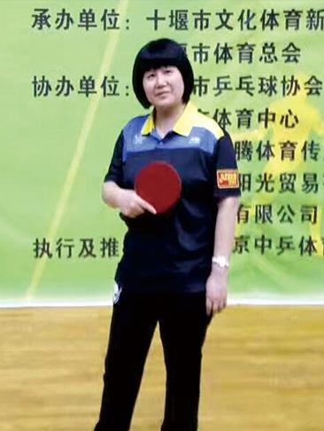 陈宇琴教练